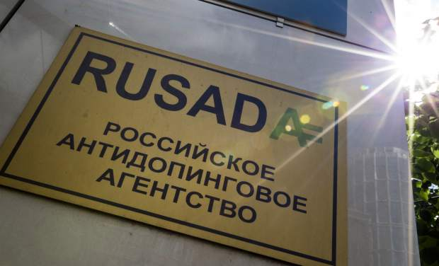 This May 2016 file photo shows a RUSADA sign reading