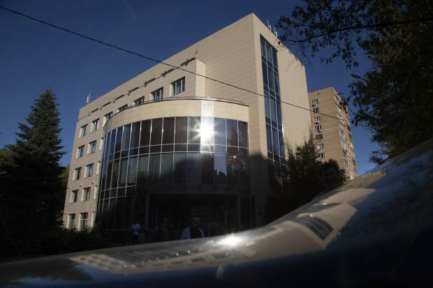 The Russian National Anti-Doping Agency building in Moscow, Russia is seen on Thursday. The World Anti-Doping Agency has reinstated Russia, ending a nearly three-year suspension caused by state-sponsored doping.